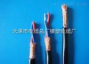 矿用CPEV-S通信电缆;CPEV-S电缆价格