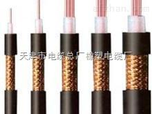 KVVP屏蔽线,控制电缆出厂价格