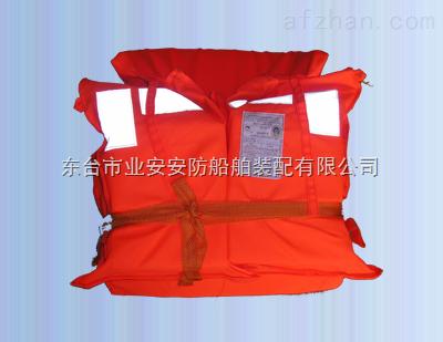 船用救生衣CCS认证厂家|救生衣规格参数