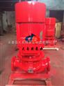 供应XBD3.2/25-100ISG武汉消防泵