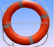 LHL-5621救生圈|救生圈生产厂家|救生圈批发|救生圈质量如何|安全吗