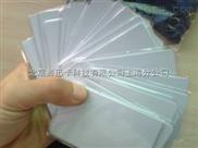 m1-供应上海复旦ic卡