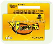 供应ic会员卡印刷卡