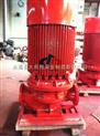 供应JGD4-1强自吸消防泵