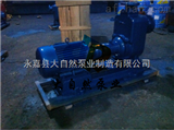 供应ZW80-40-16管道自吸泵