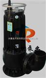 供应WQK130-10QG切割排污泵