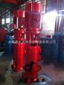 供应XBD-100LG立式多级消防泵型号