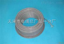 RS4852X1.5通信电缆