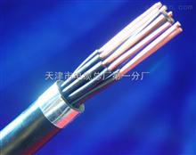 多芯控制电缆 报价