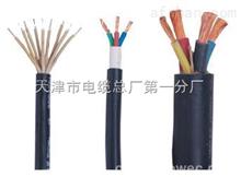 100对通信电缆价格HYA100×2×0.5-0.4报价