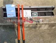 FRD-10KV高压语音定相器