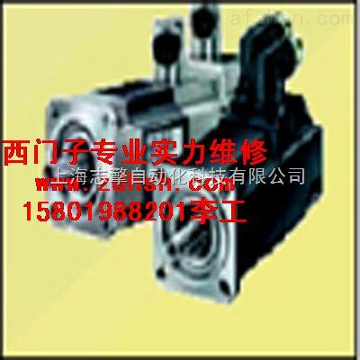 杭州西门子伺服电机维修