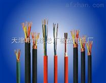 耐火屏蔽软电缆 NH-DJYPVRP-0.3/0.5 2x2x1.5mm2