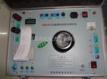 互感器特性综合参数测试仪