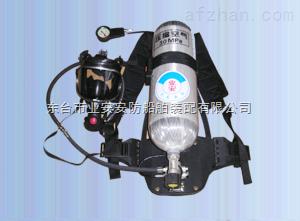 漠河正压式消防空气呼吸器3C认证