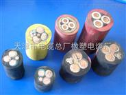 MCP采煤机用橡套电缆3*240+1*95