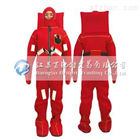 DFB-II型浸水保溫救生服
