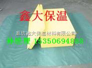 钢套钢聚氨酯直埋保温管价格