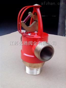 ZSFW-50温感释放阀