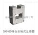 SKH60开合安装式互感器