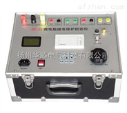 单相微机继电保护测试仪