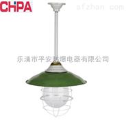 GC11广照型防水防尘灯 防水防尘防腐灯