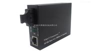 TBC-3302E-光纖收發器