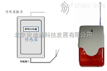 機房斷電報警設備-智能電話遠程通知停電斷電報警器