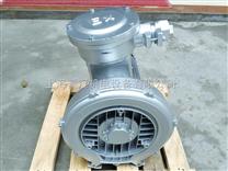 漩涡防爆气泵/小型防爆漩涡气泵