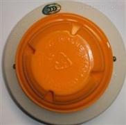 NOTIFIER诺帝菲尔烟感FSP-851含底座美国原产光电感烟探测器