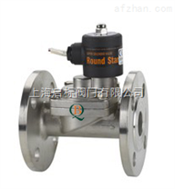 不锈钢零压差蒸汽电磁阀-上海启标电磁阀系列