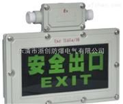 BAYD亿博娱乐官网下载标志灯-亿博娱乐官网下载标志灯图案