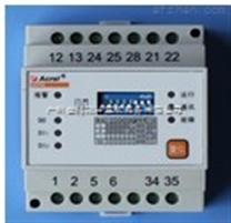安科瑞AFPM-6/1开关量输入输出模块