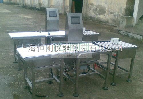 订购高精度重量检测机