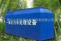 WSZ-AO系列地埋式一体化污水处理设备生产厂家