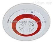 物联无线声光报警器(吸顶式)