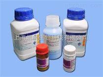 4-氨基苯乙酮现货销售,cas号:99-92-3