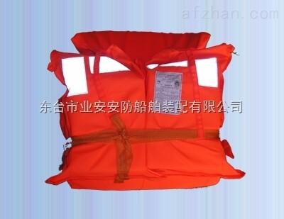 船用救生衣CCCS认证