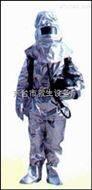 消防隔熱服,隔熱服,防護服