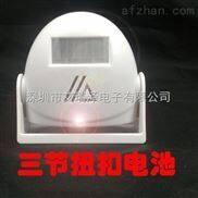 AF-3308-厂家大量供应电子迎宾器感应门铃迎宾器