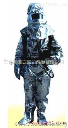 消防隔热服 隔热防护服CCS认证