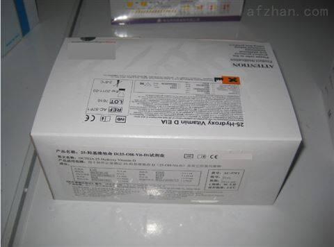 大鼠E选择素(E-Sel)检测试剂盒
