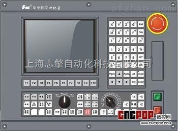 840C数控系统操作黑屏