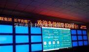 供应政府大厅F5双色LED显示屏