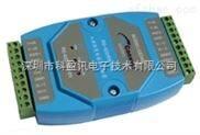 RS485光电隔离器