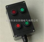 ECZ-A2D2B1K1L增安型防腐操作柱厂家