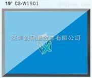 创新维三星19寸液晶监视器