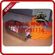 电动送风长管防毒面罩呼吸器