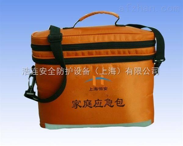 供应社区/家庭应急援包