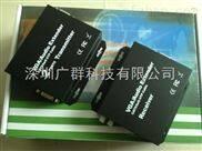 VGA-100S延长器